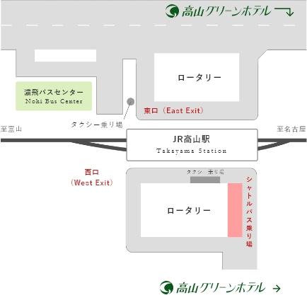 駅前シャトルバス乗り場